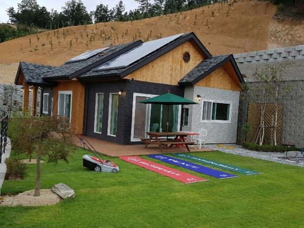 양평 친환경주택