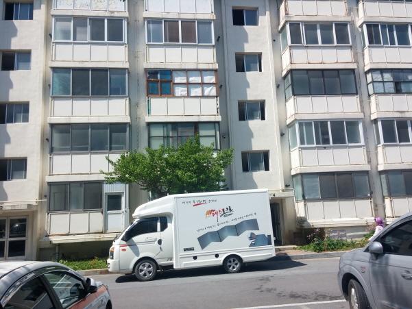 아파트 난방 리모델링
