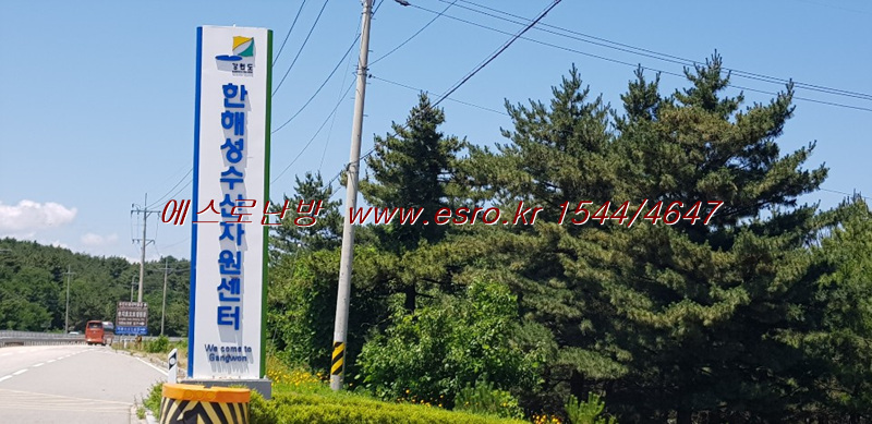 한국수산자원센터-강원,고성-객실(에스로전기보일러)